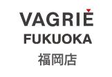 ヴァグリエ福岡