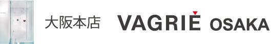 ヴァグリエ大阪